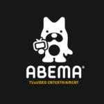 abema-tv
