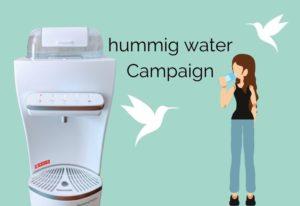 \こちらもおすすめ!当サイト人気記事はこちら/ https:/humming-water-campaign