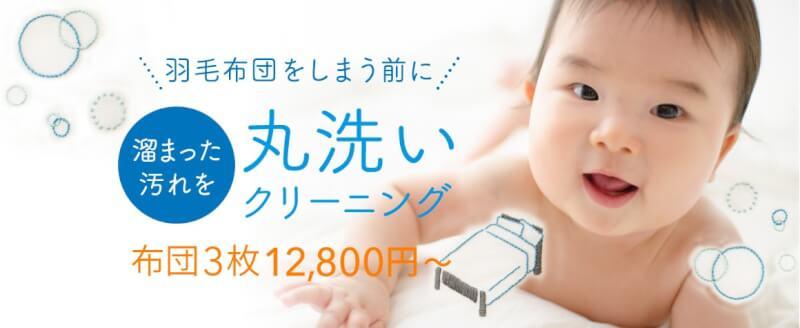 futon-cleaning-lenet