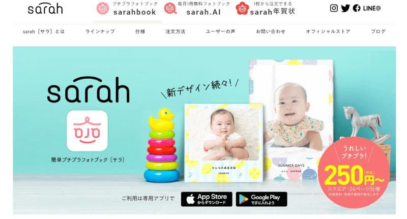 photobook-app-comparison-sarah