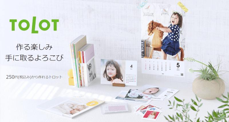 photobook-app-comparison-tlot