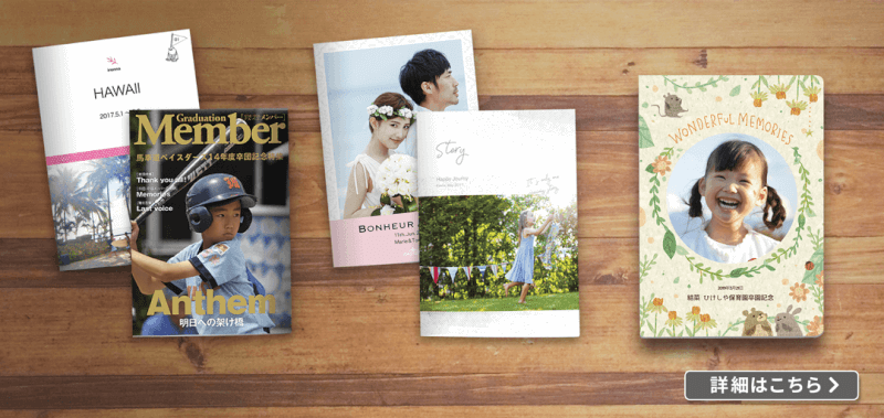 photobook-app-comparison-mags-inc