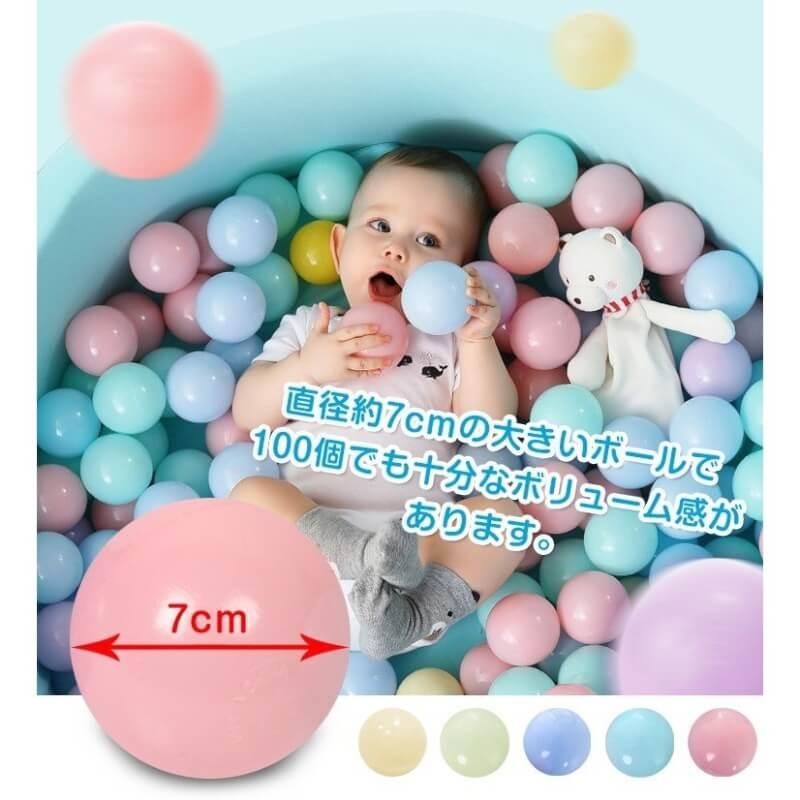 ball-pool-baby-toys