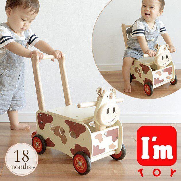 baby-car-wood