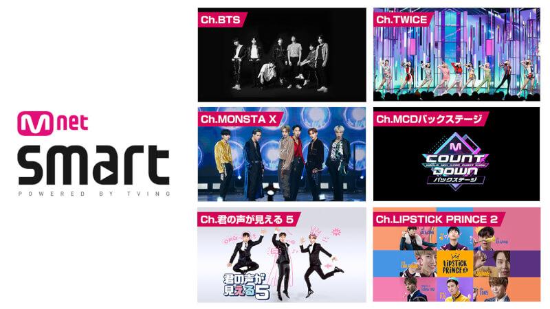 MnetSmart