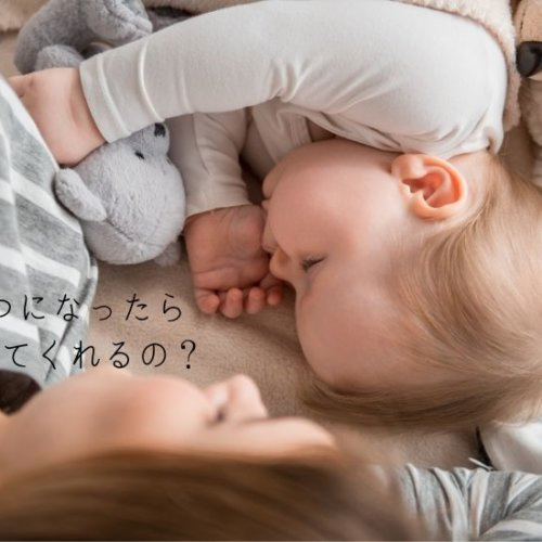 baby-does-not-talk