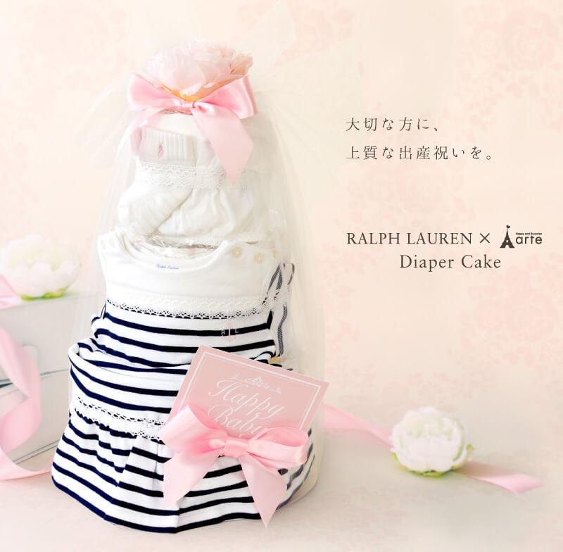 diaper-cake-baby-ralph-lauren