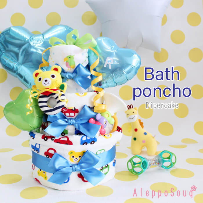 mikihouse-diaper-cake-boys