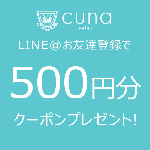 select-cuna-line@-coupon