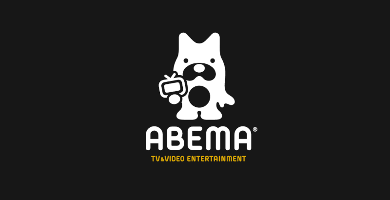 abema-premium-cancellation-method