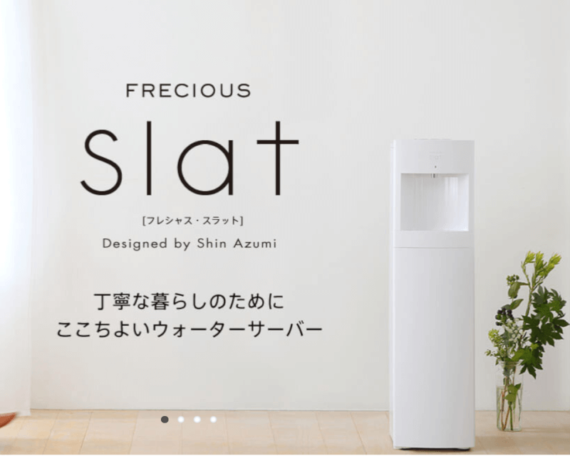 frecious-slat