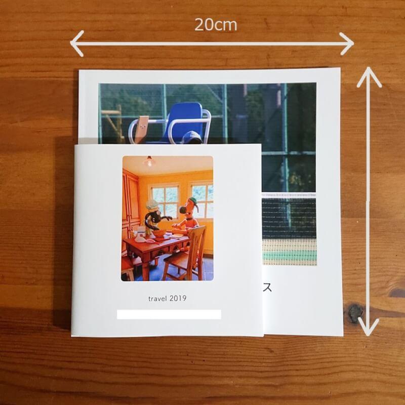 perfectphoto-photobook-reviews