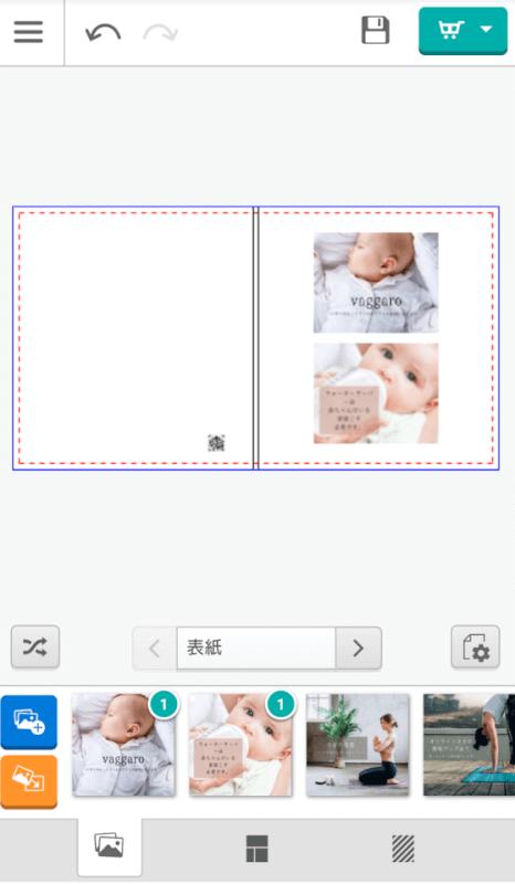 perfectphoto-photobook-how-to-make
