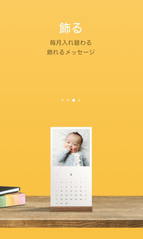 photo-book-calendar-app-letter