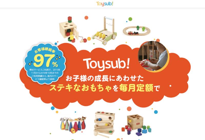 baby-subscription-kids-toysub