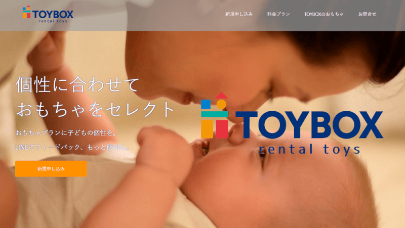 baby-subscription-toybox