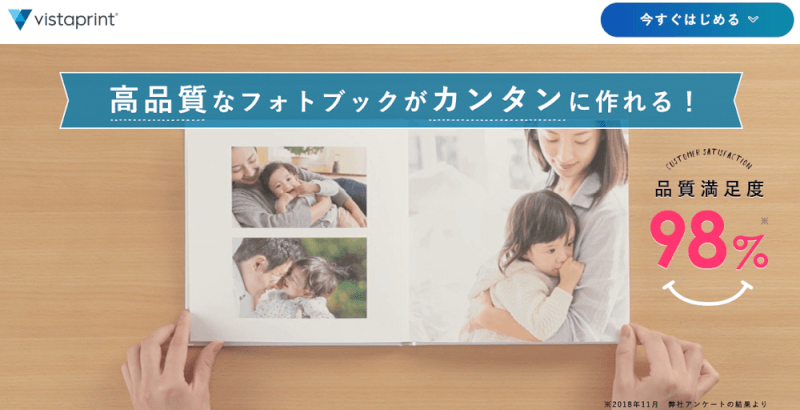 vista-print-photobook-how-to-make