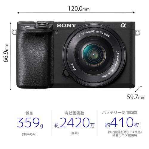 sony-camera-6400
