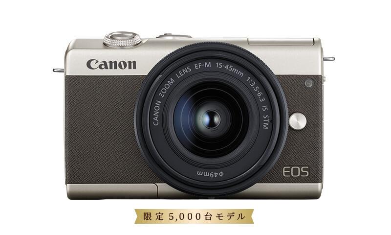 canon-m200