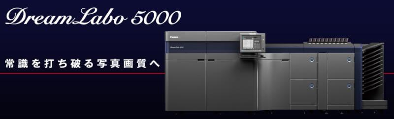 canon-dream-labo-5000-magsinc
