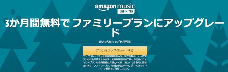 amazon-music-unlimited-reviews