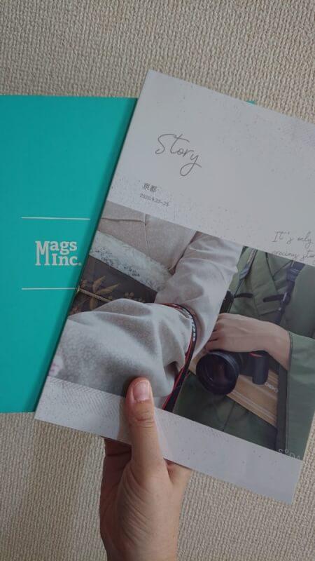 magsinc-photobook-reviews