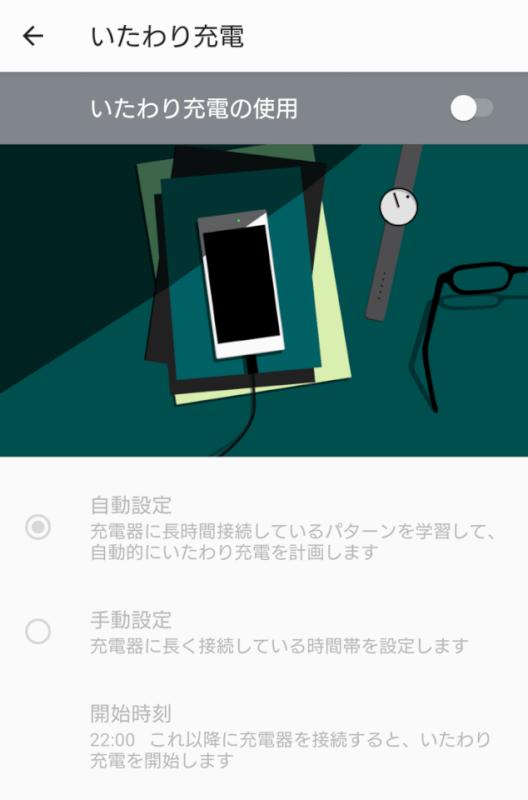アマゾン ミュージック 止まる 【解決】iOS 14/13で音楽の再生が勝手に止まる問題の対策