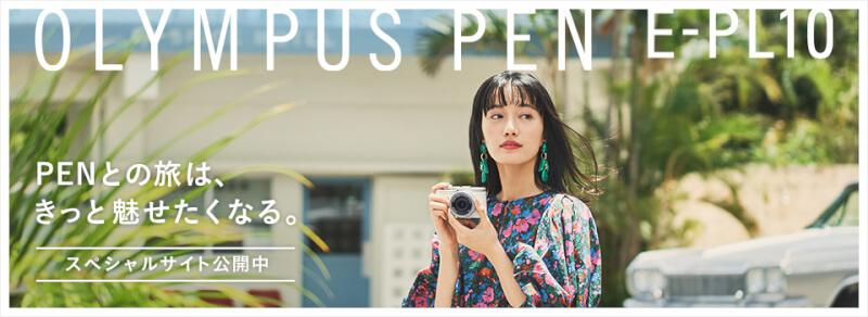olympus-pen-e-pl10