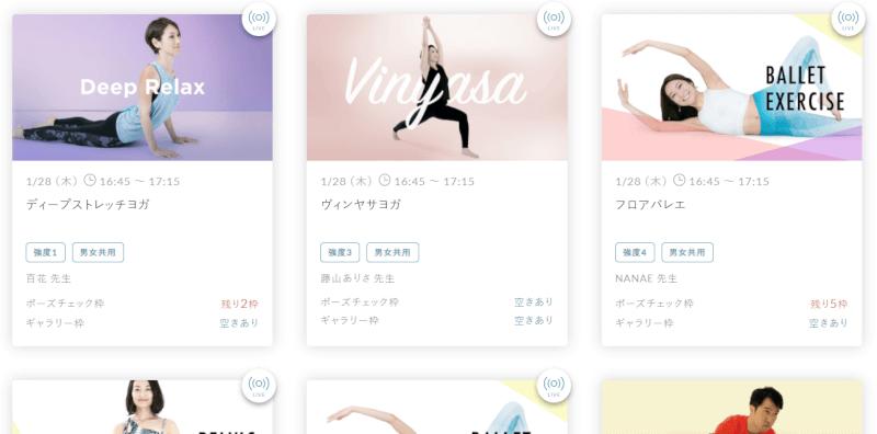 soelu-yoga-reviews