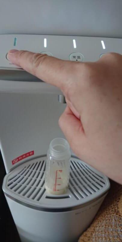 humming-water-milk
