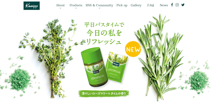 bath-salt-recommended
