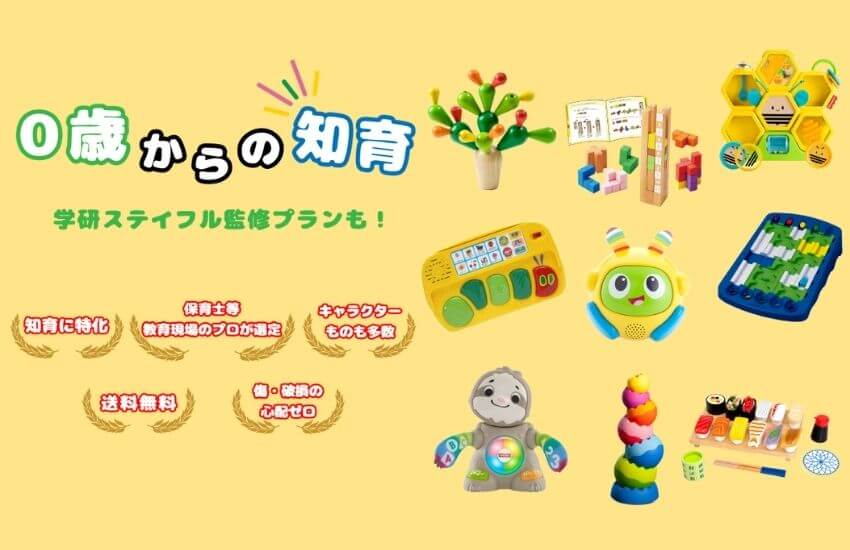 toy-subscription-5-years-old