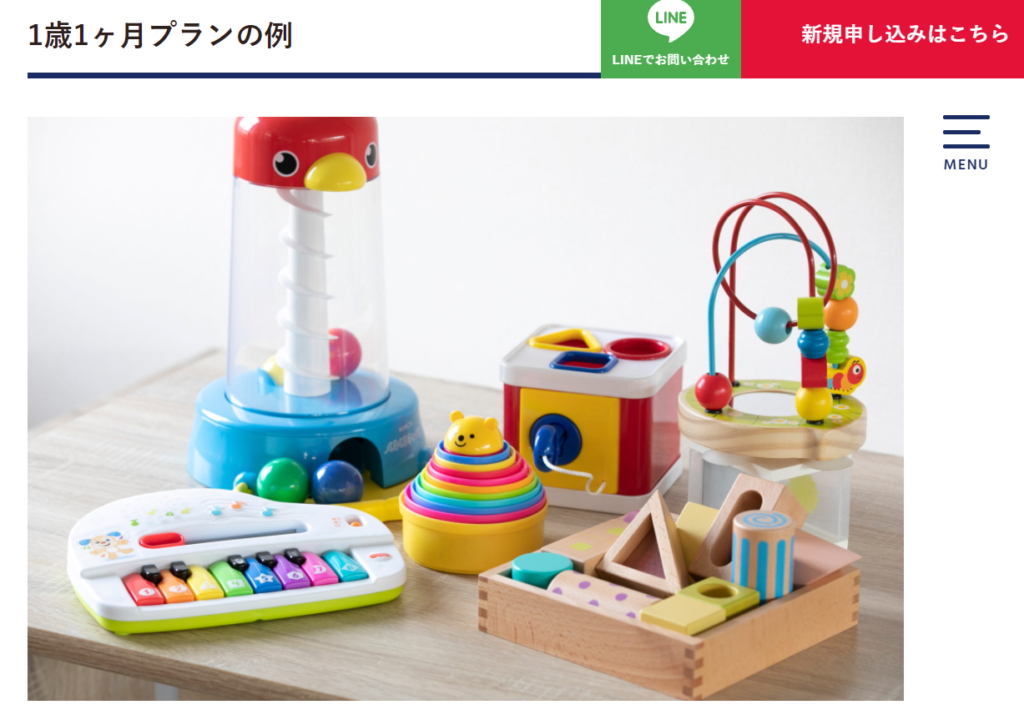 toy-subscription-campaign