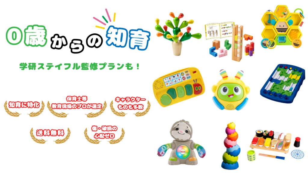 toy-subscription-cheap